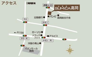 SUMiCA高岡