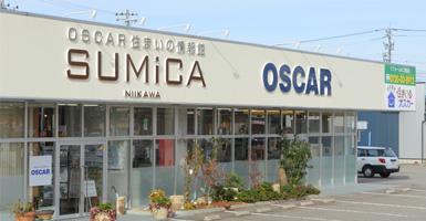SUMiCA新川