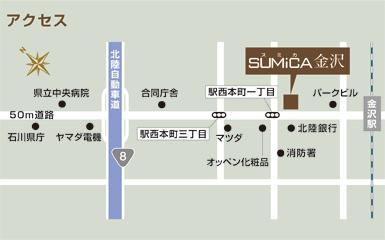 sumica_kanazawa