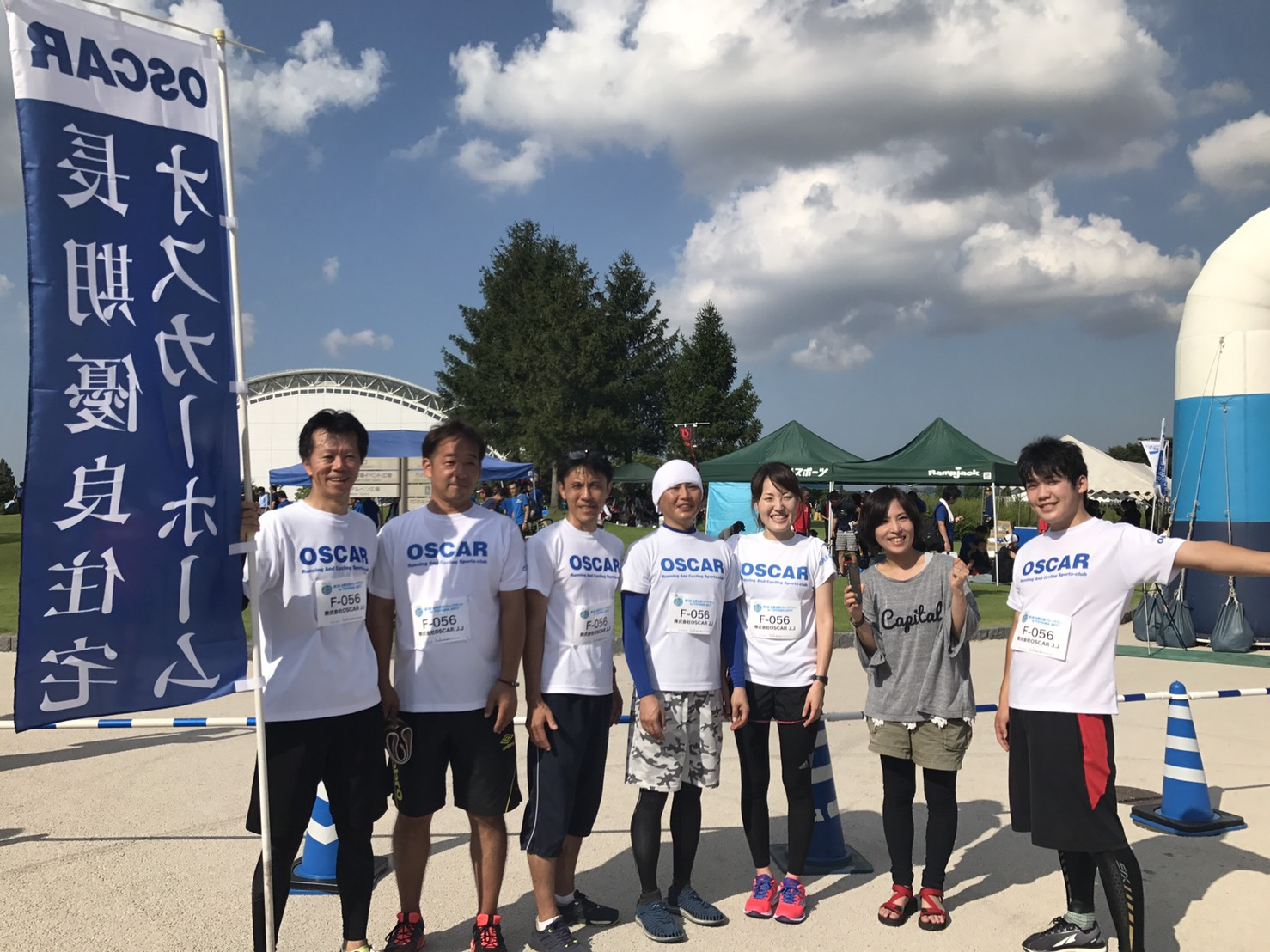 OSCARランニング&サイクリング部(ORACS)が企業交流リレーマラソンに参加しました。の画像