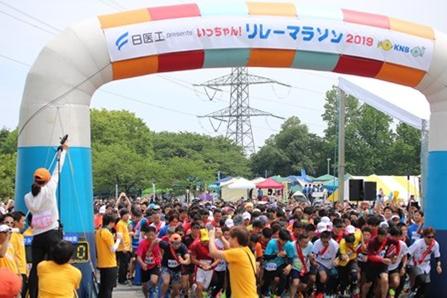 ランニング&サイクリングスポーツクラブ 「KNBいっちゃん!リレーマラソン2019」に参加しました。の画像