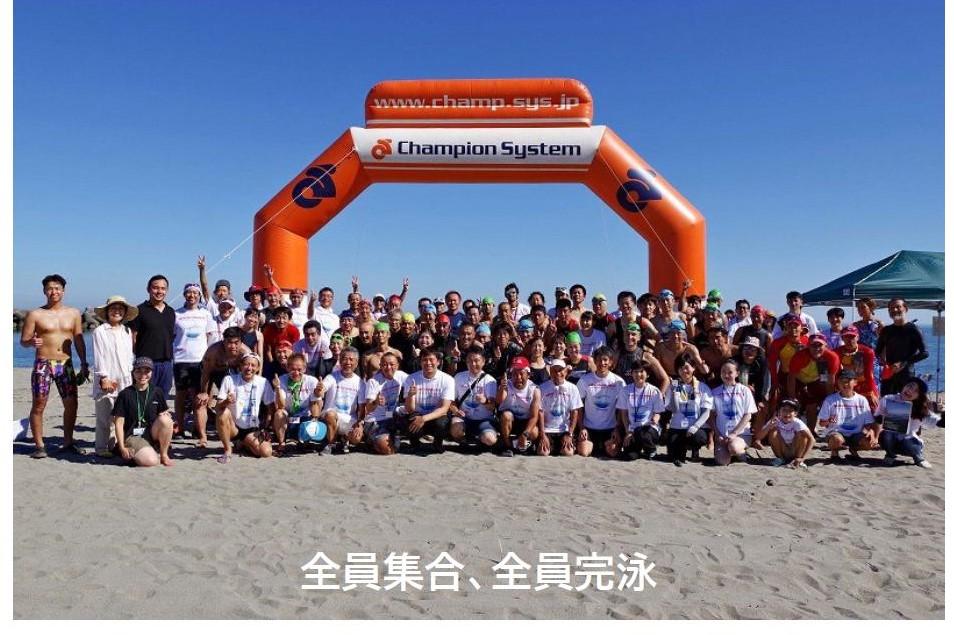 富山市岩瀬浜で開催されたオープン・ウォーター・スイミング(OWS)大会に弊社伊藤が出場しました。の画像