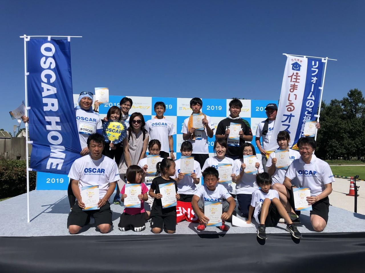 OSCARランニング&サイクリング部(ORACS)が「第3回企業交流リレーマラソン」に参加しました。の画像